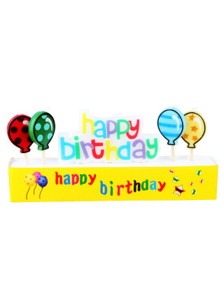Candle Birthday Candle Set Cute Happy Birthday Balloon Shape Cake Candles Topper Cake Decor